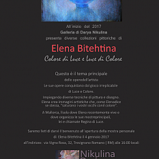 Elena Bitextina exhibition